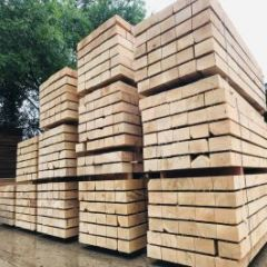 Landscaping Oak Sleepers 2.4m x 200mm x 100mm